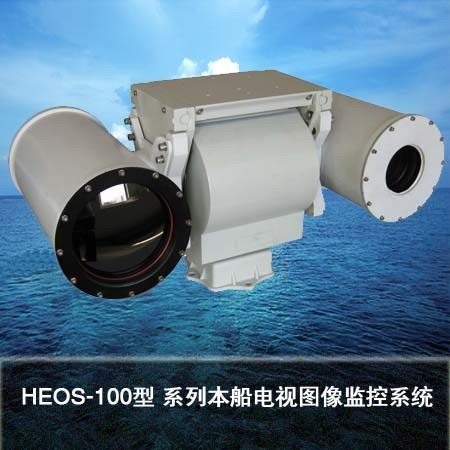 Smart Electro Optical Tracking System With TV Camera For Maritime Patrol Ship